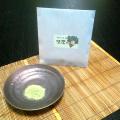 食楽の至宝 謹製 法蓮草塩