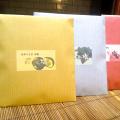 食楽の至宝 謹製 緑黄色塩<4種セット>
