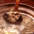 すっぽんスープ たぁ〜っぷり濃厚 身入り(鍋・雑炊)【2〜3人前】<北新地「割烹 味菜」 監修>