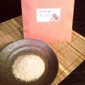 食楽の至宝 謹製 とまと塩