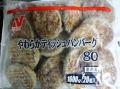 ニチレイ やわらかディッシュハンバーグ 80g*20個