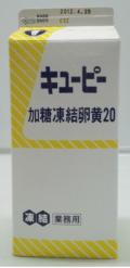 QP��������2���