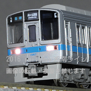 小田急1000形8両