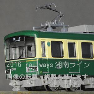 江ノ電1501F標準塗装
