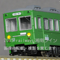 MODEMO NT147 東急デハ150形(連...