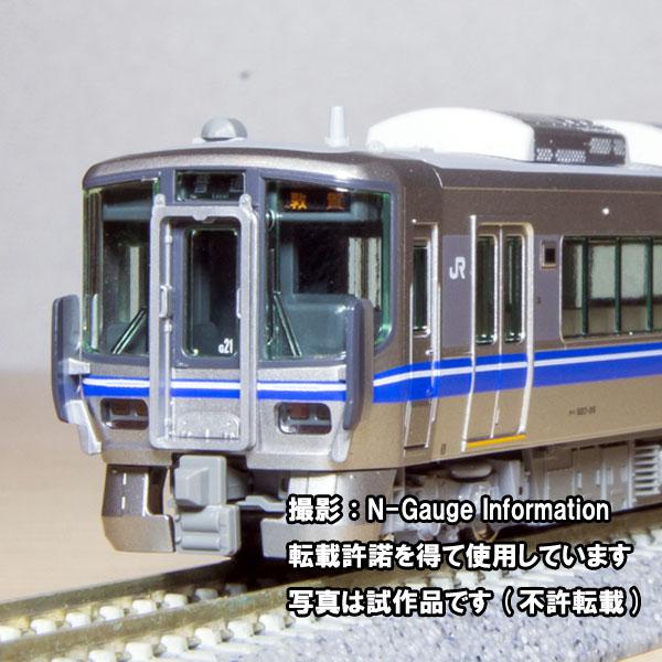 521系(2次車)