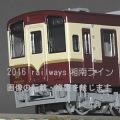 わたらせ渓谷鐵道WKT-500形(501号車)