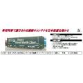 私有U48A-38000形(日本通運・スーパーグリーンシャトルライナー)