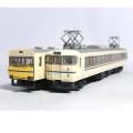 113系3800番台(山陰本線・シークレット)2両組