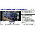 道南いさりび鉄道キハ40 1700番台(ながまれ号)