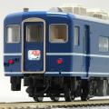 KATO 1-557 (HO)スハフ14※4月再生産予定予約品※