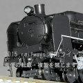 C59戦後形呉線