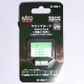 サウンドカード「京急2100形」