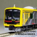 東急電鉄5050系4000番台(Shibuya Hikarie号)