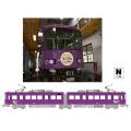 江ノ島電鉄1000形「1002号編成」(京紫塗装)M車