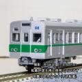営団5000系(非冷房・千代田線)