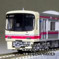 京王8000系・元クハ+サハ連結(8714F)