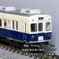 上田電鉄7200系「まるまどりーむ号」