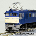 (HO)ED61-15・青色・試作台車・中央線