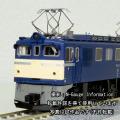 (HO)ED62-5・青色・ワイパー交換車・飯田線