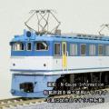 (HO)ED62-17・JR貨物色・飯田線