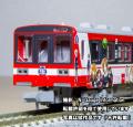 鹿島臨海鉄道6000形 ガールズ&パンツァー仕様ラッピング列車 2号車+3号車