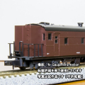 スハ32系 中央本線普通列車