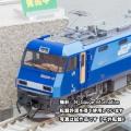 (HO)EH200