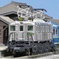 EF10 24(関門タイプ)