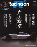 Racing-on486.jpg