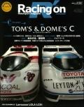 ・Racing on #482 「グループC クロニクル Vol.3 童夢とトムスのC」 全146ページ 書籍