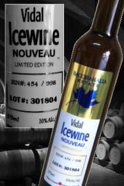 【超地産地消ワイン】     <2本以上で送料無料> カナダ産・白アイスワイン ヴィダル ヌーボー 2015年産 ★専用化粧箱付