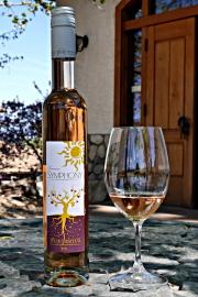 【超地産地消ワイン】     <2本以上で送料無料/極上スイーツワイン> カナダ産・ピンクロゼ・レイトハーベストワイン ガメイノアール2011年産