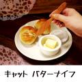 キャットシリーズ 木製 木 スプーン テーブルウェア 猫 ねこ ネコ ギフト カトラリー