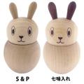 ウサギのソルト&ペッパー・七味入れ:調味料入れ うさぎ S&P