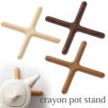 crayon pot stand クレヨン 鍋敷き クロス 木製