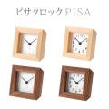 ピサクロック 置き時計