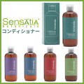 Sensatia aromatic series �ڥ��󥻥����㡡����ޥƥ��å�������ǥ�����ʡ���300ml��