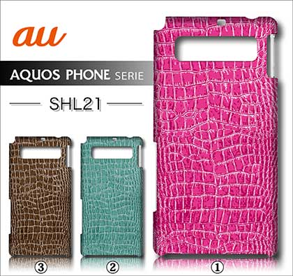 au SHARP AQUOS PHONE SERIE SHL21デ・ザインケース【alligator】