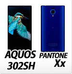SoftBank SHARP AQUOS PANTONE Xx 302SH・オリジナルスマホケース