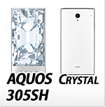 SoftBank SHARP AQUOS CRYSTAL 305SH・オリジナルスマホケース