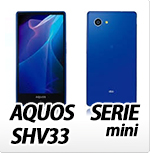 AQUOS PHONE SERIE mini SHV33