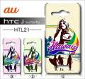 au HTC J butterfly HTL21・デザインケース【Hawaii】