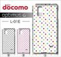 docomo LG Optimus G L-01E・デザインケース【dot】