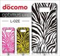 docomo LG Optimus LIFE L-02E・デザインケース【zebra】