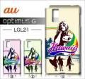 au LG Optimus G LGL21・デザインケース【Hawaii】