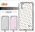 au LG Optimus G LGL21・デザインケース【dot】