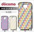 docomo NEC MEDIAS U N-02E・デザインケース【triangle】
