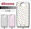 docomo NEC DisneyMobile on docomo N-03E・デザインケース【dot】