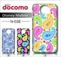 docomo NEC DisneyMobile on docomo N-03E・デザインケース【paisley】